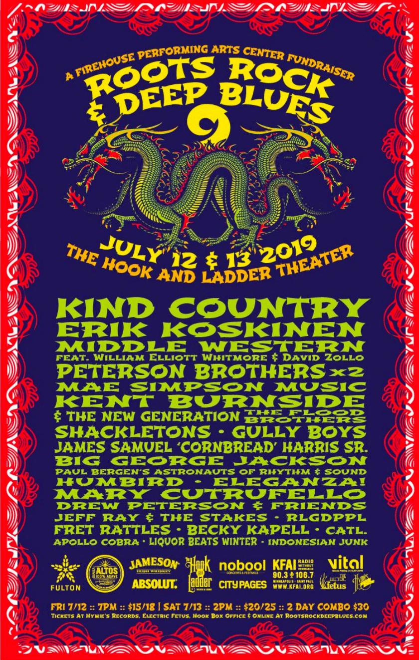 RRDB Festival